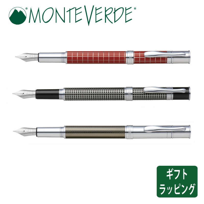 【正規販売店】 MONTEVERDE モンテベルデ ジュエリア エグゼクティブ 万年筆 両用式