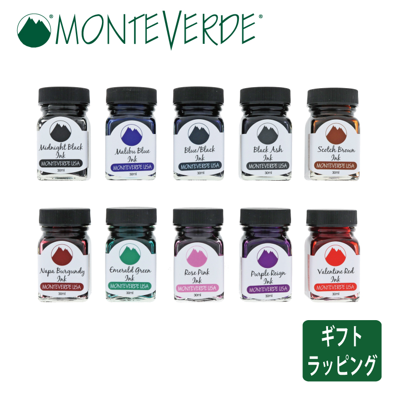 モンテベルデのミニボトル 公式 【正規販売店】MONTEVERDE モンテベルデ ミニボトルインク