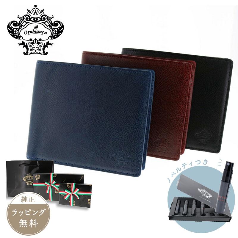 【正規販売】オロビアンコ OROBIANCO 二つ折り財布 レザー