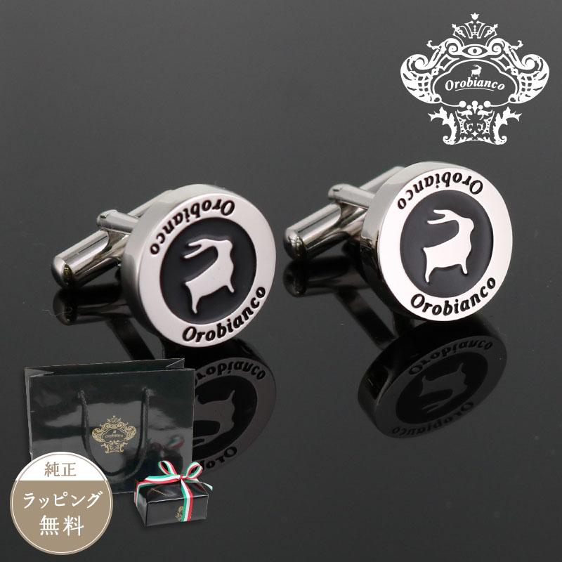 【正規販売】Orobianco オロビアンコ メンズ カフス カフリンクス シルバー ORC246A