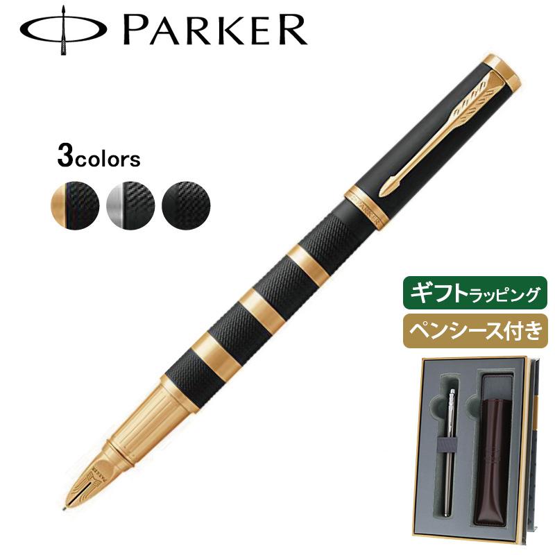 【正規販売店】PARKER パーカー インジェニュイティ 5th 3色