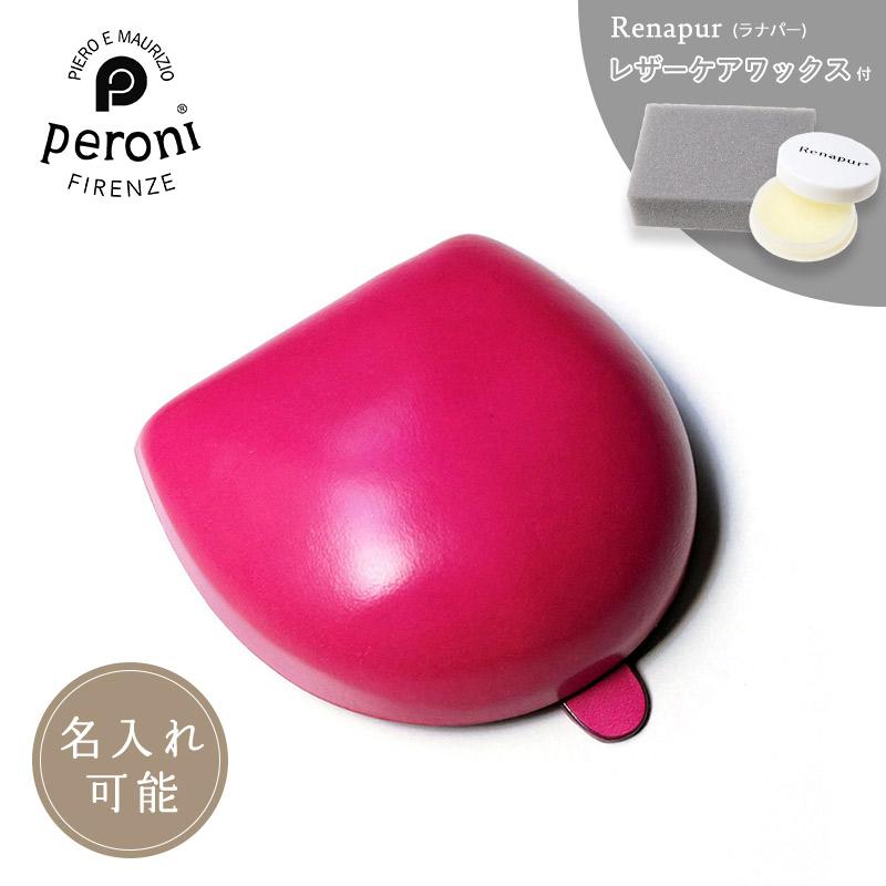 【正規販売】ペローニ Peroni コインケース 小銭入れ FUCSIA/SV
