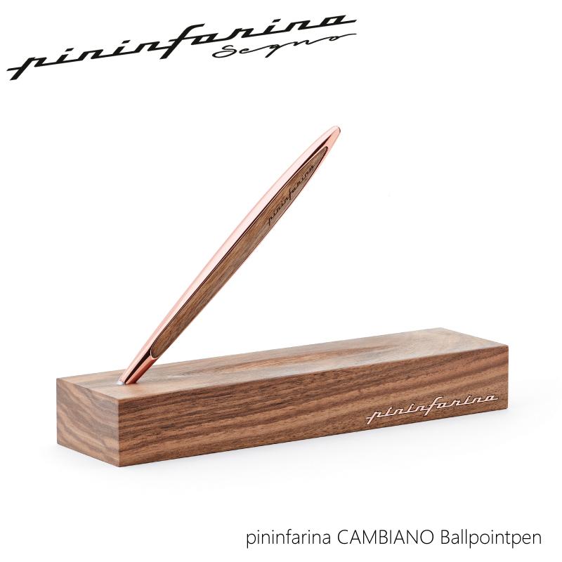 【正規販売】ピニンファリーナ pininfarina カンビアーノ ボールペン ローズゴールド 01670