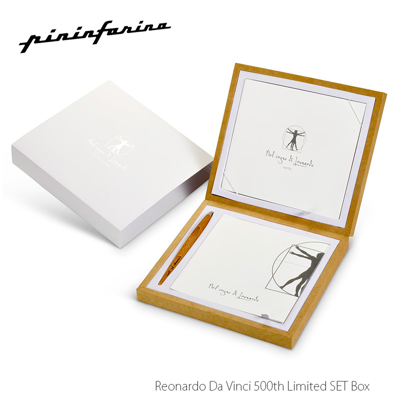 【正規販売】ピニンファリーナ pininfarina インクレスペン カンビアーノ レオナルドダヴィンチ 没後500周年限定セットBOX ペアウッド