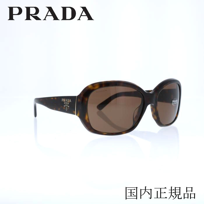 国内正規品 PRADA プラダ 31NSA 2AU8C1 サングラス