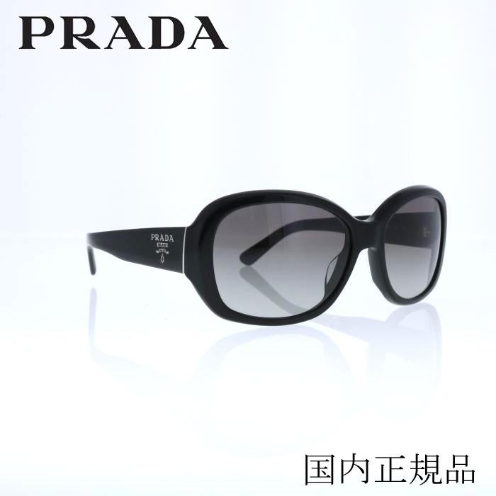 国内正規品 PRADA プラダ 31NSA 1AB3M1 サングラス