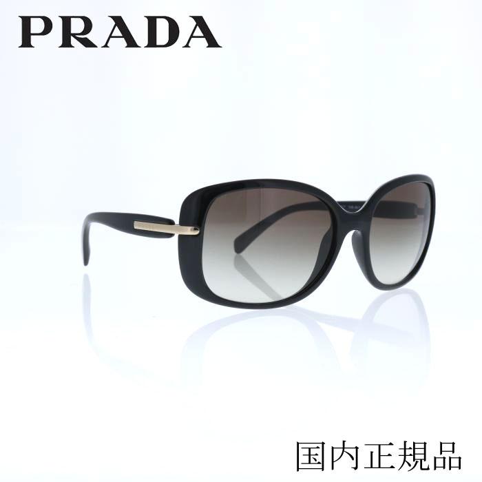 国内正規品 PRADA プラダ 08OS 1AB0A7 サングラス