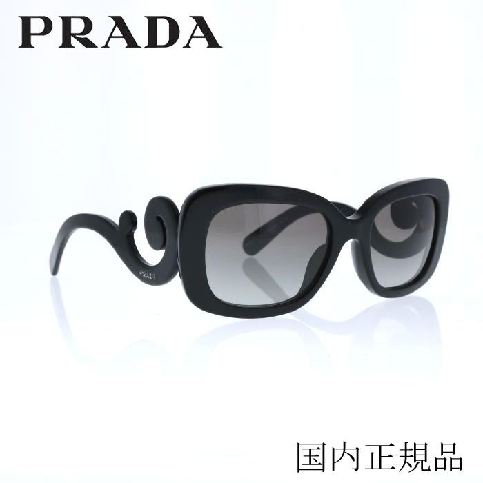 国内正規品 PRADA プラダ 27OSA 1AB3M1 サングラス