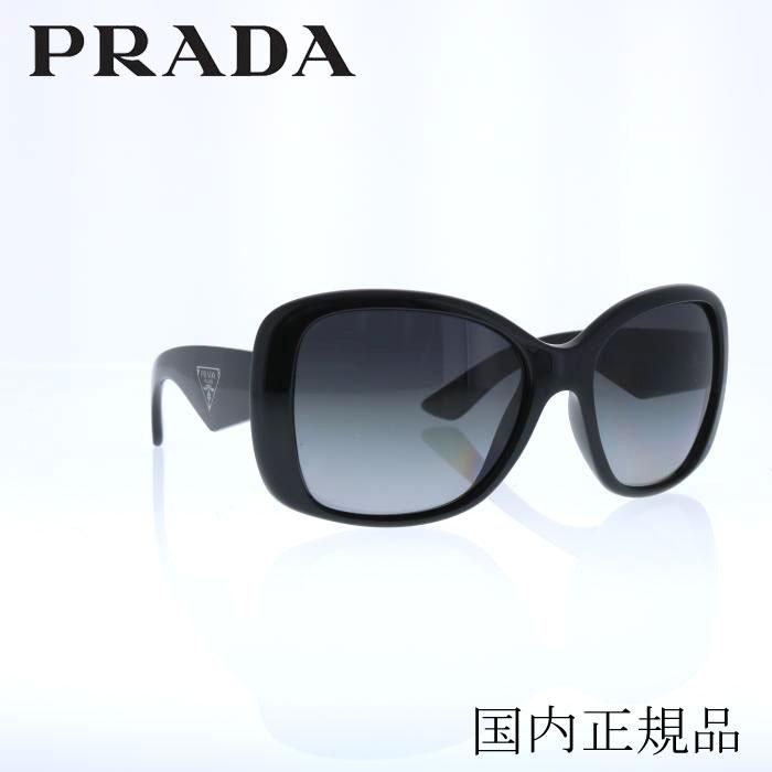 国内正規品 PRADA プラダ 32PS 1AB5W1 サングラス