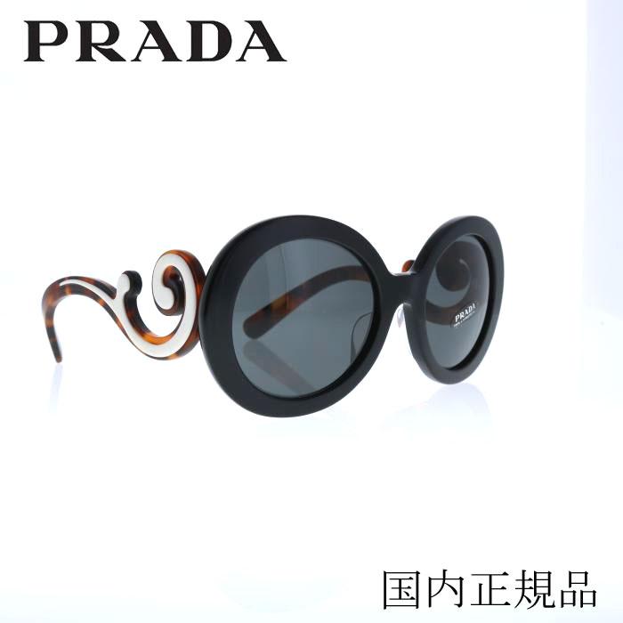 国内正規品 PRADA  08TSF 1AB1A1 55 サングラス
