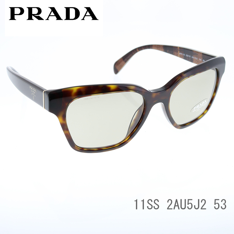 国内正規品 PRADA プラダ 11SS 2AU5J2 53 サングラス