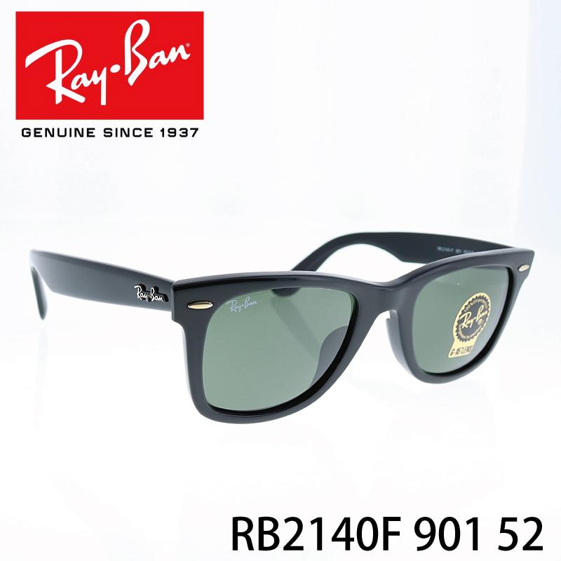 レイバン サングラス ウェイファーラー Ray-Ban RB2140F 901/52 レイバン RAYBAN WAYFARER 901 52サングラス アジアンフィットメンズ レディース