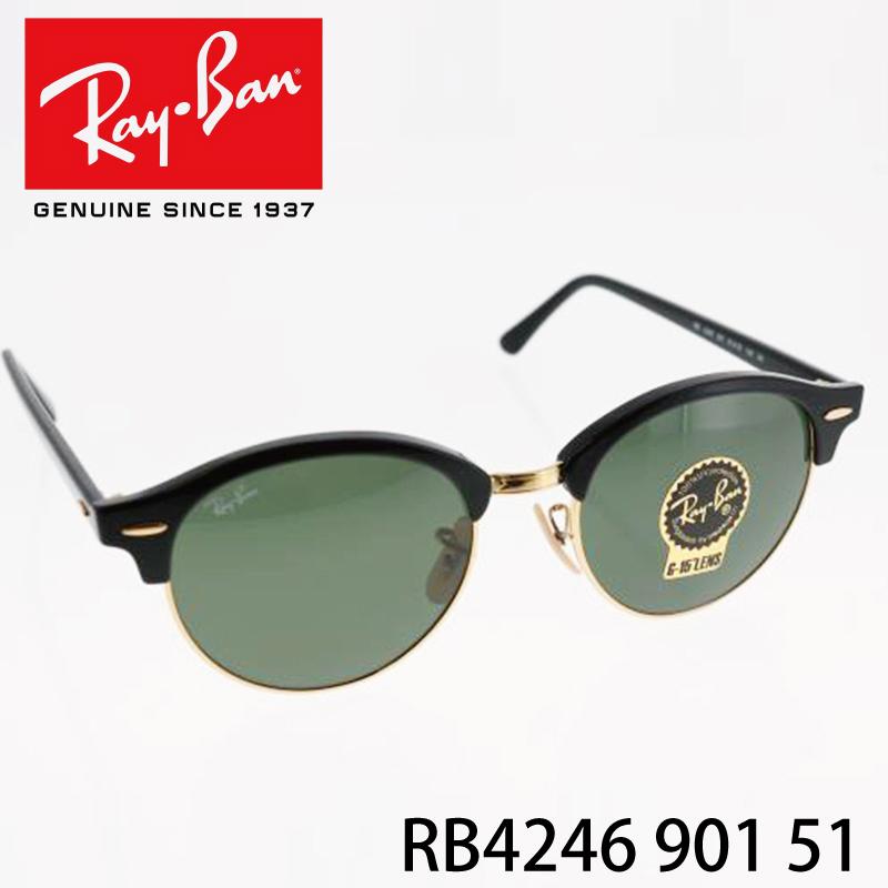 RAYBAN rb4246 1157 51 CLUBROUND レイバン G-15 XLT サングラス 【最大2000円OFFクーポン配布中】 クラブラウンド