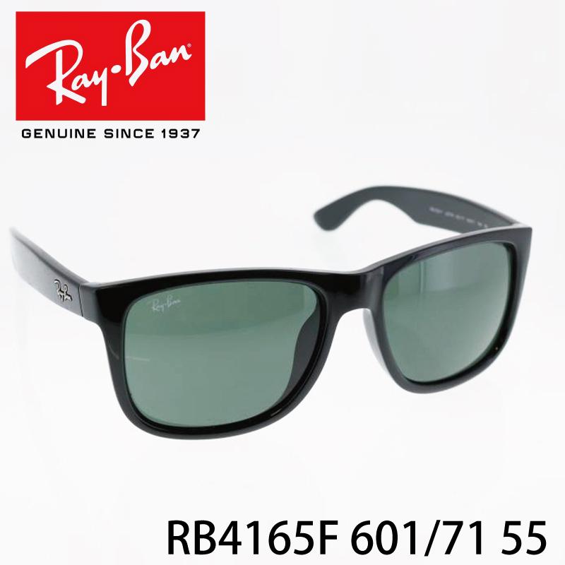 レイバン サングラスRayBan RB4165F 601/71 55 ジャスティン メンズ レディース