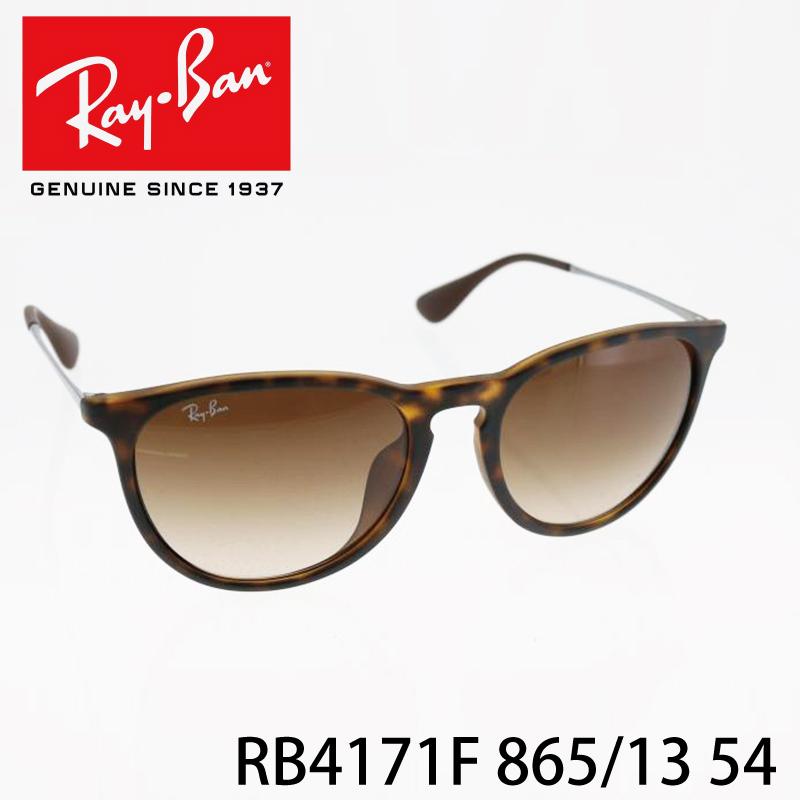レイバン サングラス エリカ Ray-Ban RB4171F 865/13 54 レイバン RAYBAN ERIKA 86513 ボストン 丸メガネ べっこう フルフィット メンズ レディース