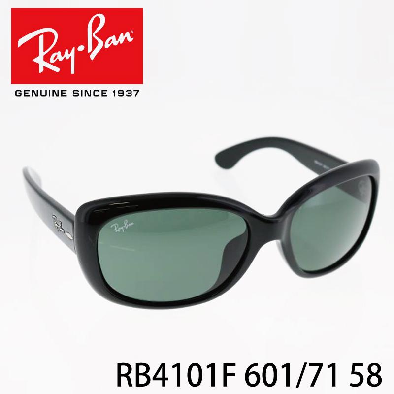 レイバン サングラスRayBan RB4101F 601/71 58 ジャッキー メンズ レディース