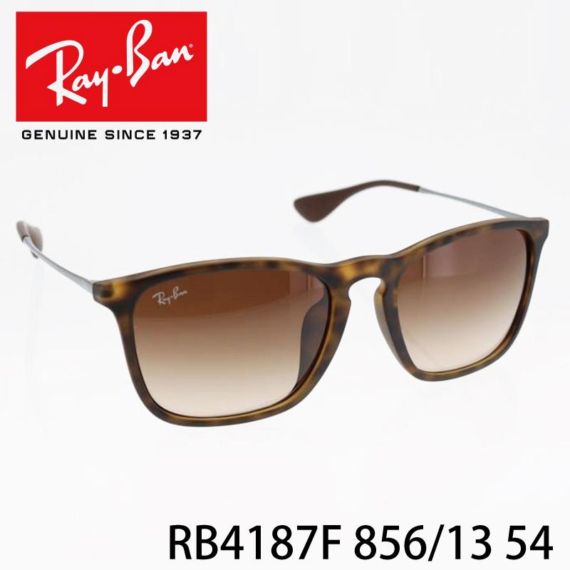 レイバン サングラスRayBan RB4187F 856/13 54 クリス メンズ レディース