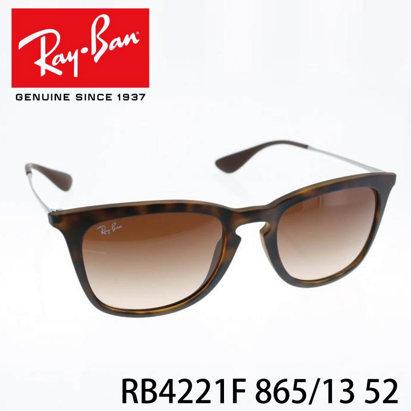 レイバン サングラスRayBan RB4221F 865/13 52 ハイストリート サンコレクション フルフィット メンズ レディース
