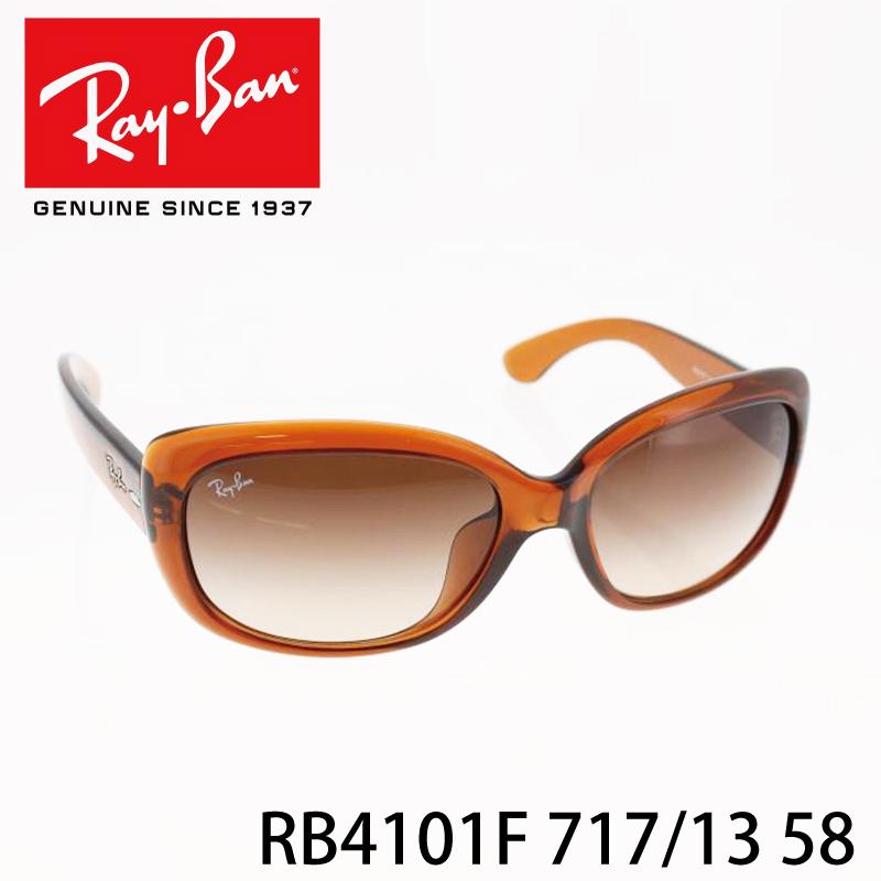 レイバン サングラスRayBan RB4101F 717/13 58 ジャッキー メンズ レディース