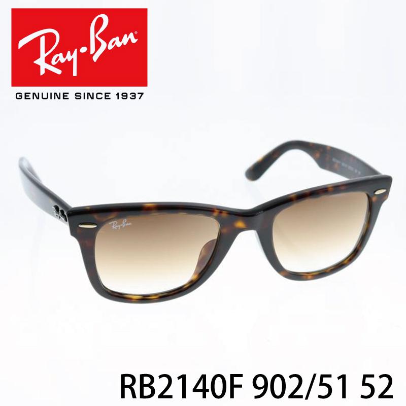 レイバン サングラスRayBan RB2140F 902/51 52 ウェイファーラー メンズ レディース