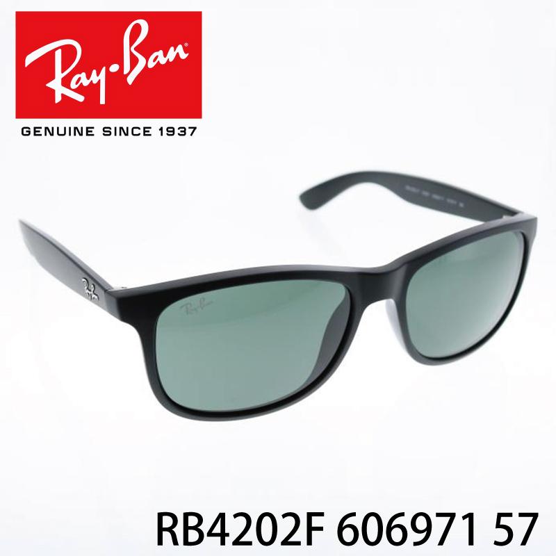 レイバン サングラスRayBan RB4202F 606971 57 アンディ メンズ レディース