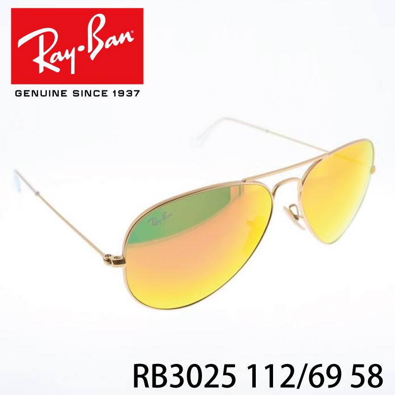 112/69 サングラスRayBan レディース RB3025 アビエイター 58 メンズ レイバン