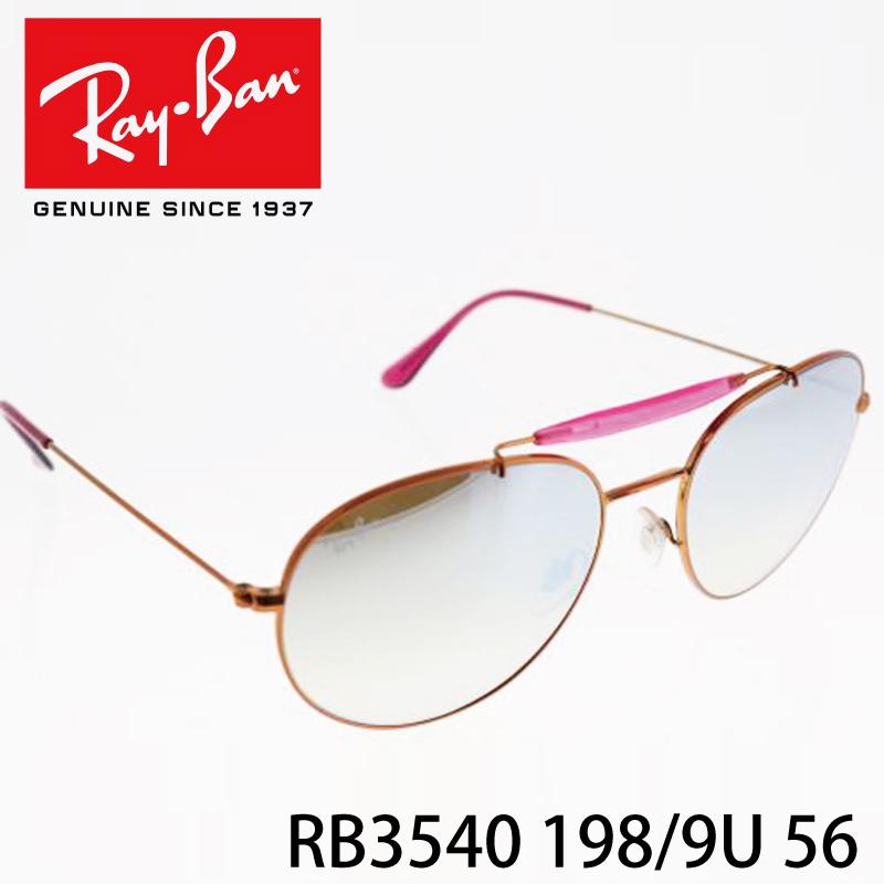 レイバン サングラスRayBan RB3540 198/9U 56 ダブルブリッジ メンズ レディース