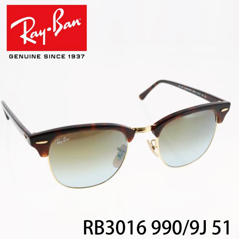 レイバン サングラスRayBan RB3016 990/9J 51 クラブマスター グラディエント メンズ レディース
