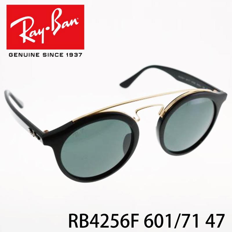 レイバン サングラスRayBan RB4256F 601/71 47 ニューダブルブリッジ パントス メンズ レディース