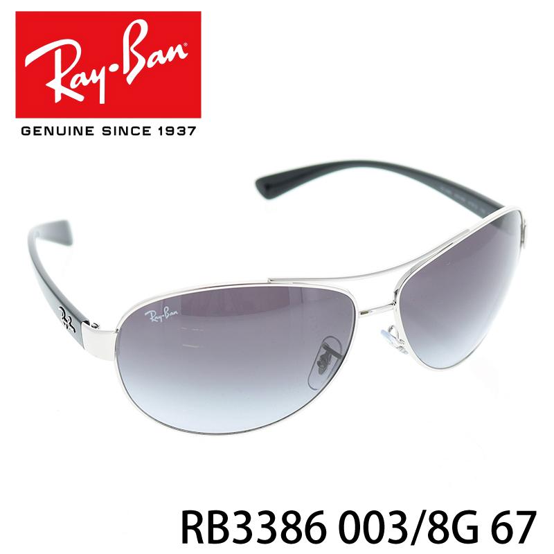 レイバン サングラス Ray-Ban RB3386 003/8G 67 レイバン RAYBAN 0038G AVIATOR アビエーター ツーブリッジ ダブルブリッジ ティアドロップ メンズ レディース