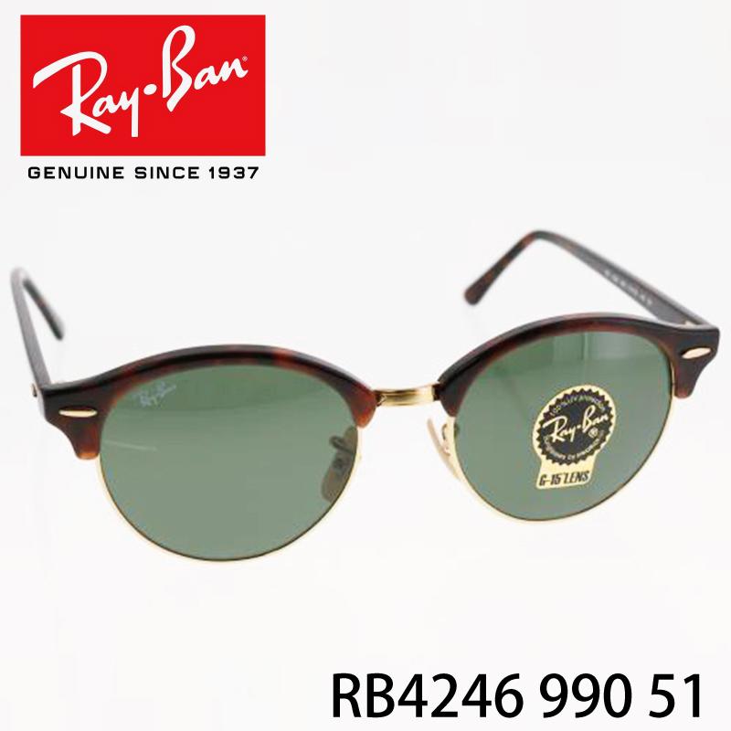 レイバン サングラスRayBan RB4246 990 51 クラブラウンド パントス メンズ レディース