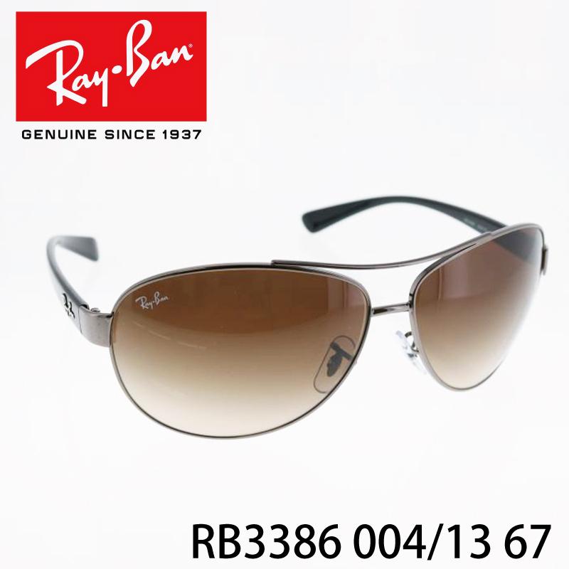 004/13 67 メンズ サングラスRayBan レイバン RB3386 レディース アビエイター