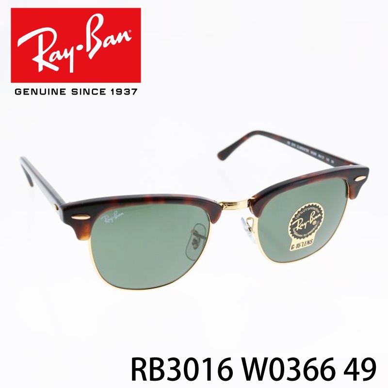レイバン サングラスRayBan RB3016 W0366 49 クラブマスター メンズ レディース