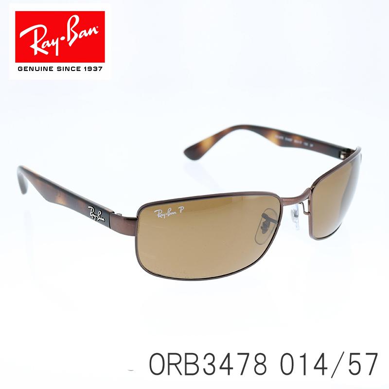レイバン サングラス Ray-Ban ORB3478 014/57 60サイズ レイバン RAYBAN 偏光レンズ メンズ レディース