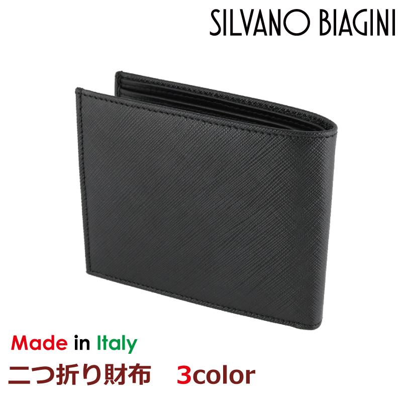 【正規販売店】 SILVANO BIAGINI シルヴァノ・ビアジーニ 2つ折り財布 シルバノ