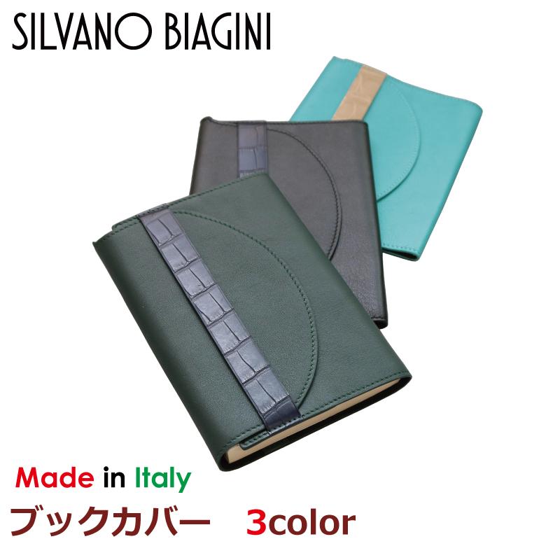 【正規販売店】 SILVANO BIAGINI シルヴァノ・ビアジーニ エレヴァツィオーネ ブックカバー シルバノ アリゲーターレザー