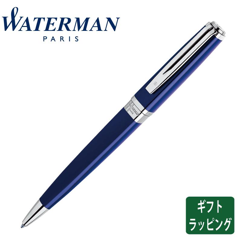 【正規販売店】WaterMan ウォーターマン エクセプション・スリム ブルーラッカーST ボールペン フランス 高級筆記具