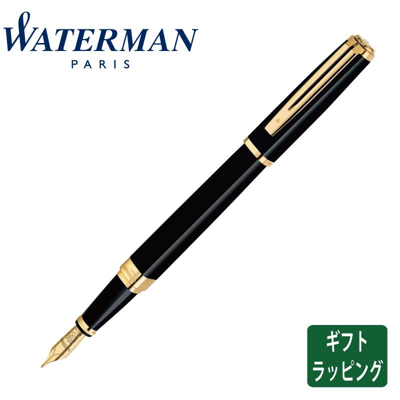 【正規販売店】WaterMan ウォーターマン エクセプション・スリム ブラックラッカーGT 万年筆 フランス 高級筆記具