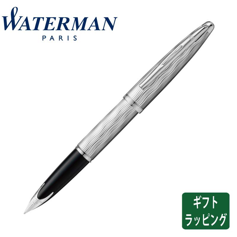 【正規販売店】WaterMan ウォーターマン カレン・デラックスエッセンシャル シルバーチーゼルST 万年筆 フランス 高級筆記具