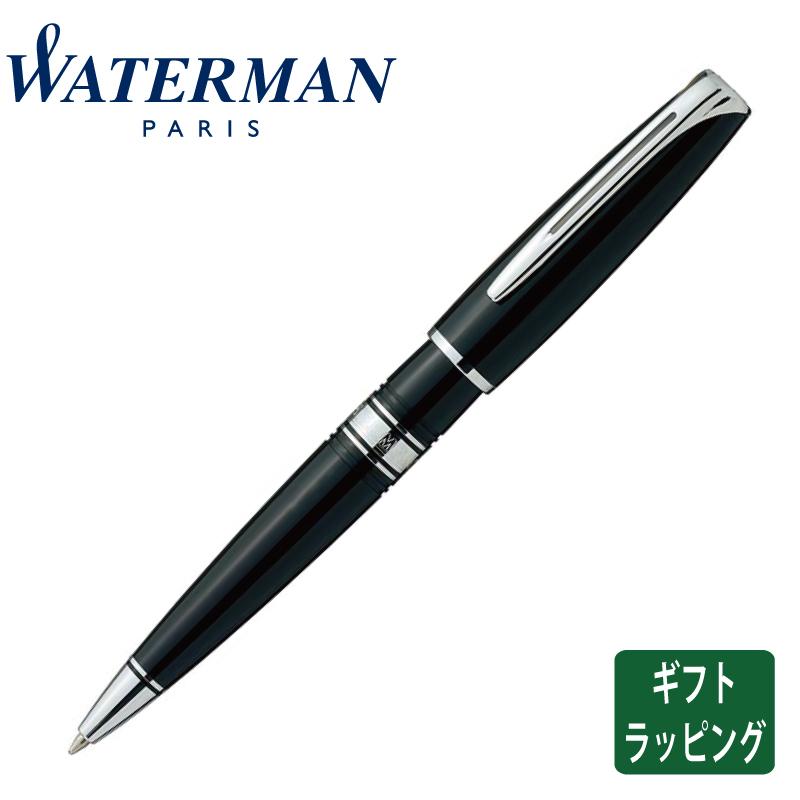 【正規販売店】WaterMan ウォーターマン チャールストン エボニーブラックCT ボールペン フランス 高級筆記具