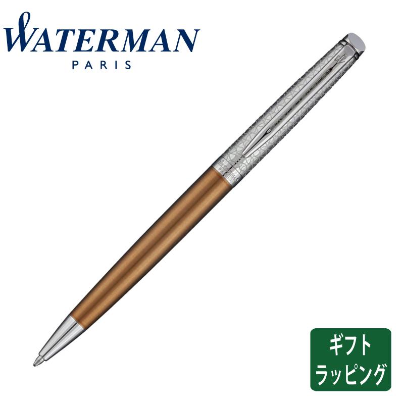 【正規販売店】WaterMan ウォーターマン メトロポリタン ブロンズサテンCT ボールペン フランス 高級筆記具