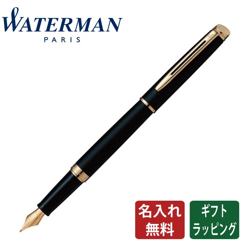 【正規販売店】WaterMan ウォーターマン メトロポリタン エッセンシャル マットブラックGT 万年筆 フランス 高級筆記具