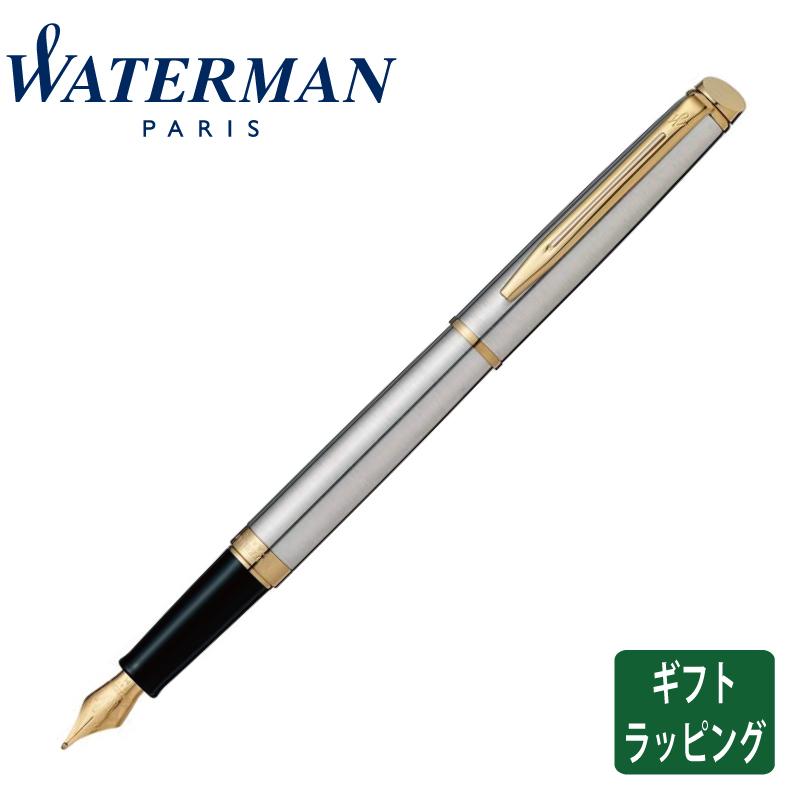 【正規販売店】WaterMan ウォーターマン メトロポリタン エッセンシャル ステンレススチールGT 万年筆 フランス 高級筆記具