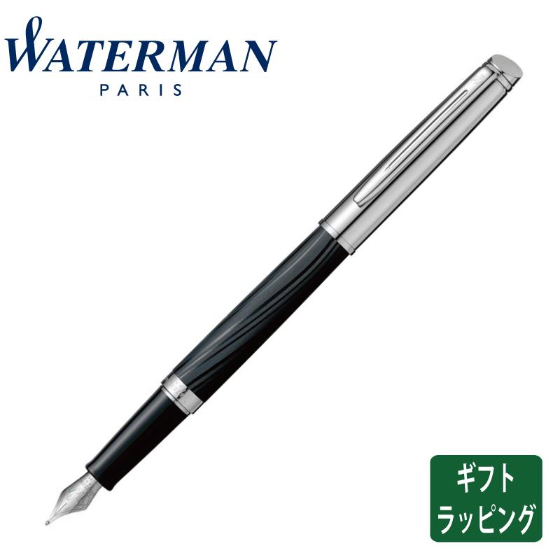 【正規販売店】WaterMan ウォーターマン メトロポリタン デラックス シルキーCT 万年筆 フランス 高級筆記具
