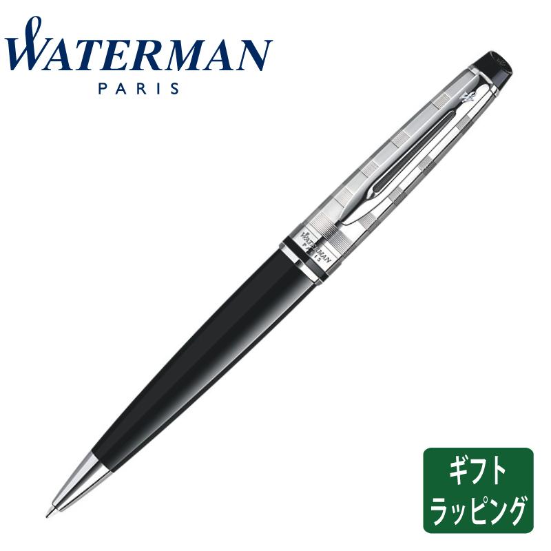 【正規販売店】WaterMan ウォーターマン エキスパート デラックス ブラックCTボールペン フランス 高級筆記具