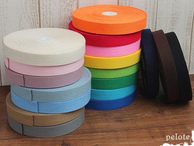 バッグやシューズ入れの持ち手に。全18色のシンプルなアクリル製かばんテープ。25mm幅。 アクリルカラーテープ(25mm)