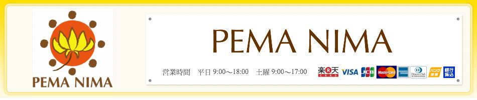 PEMA NIMA:天然石を使って丁寧に手作りしたオリジナルデザインのアクセサリーです