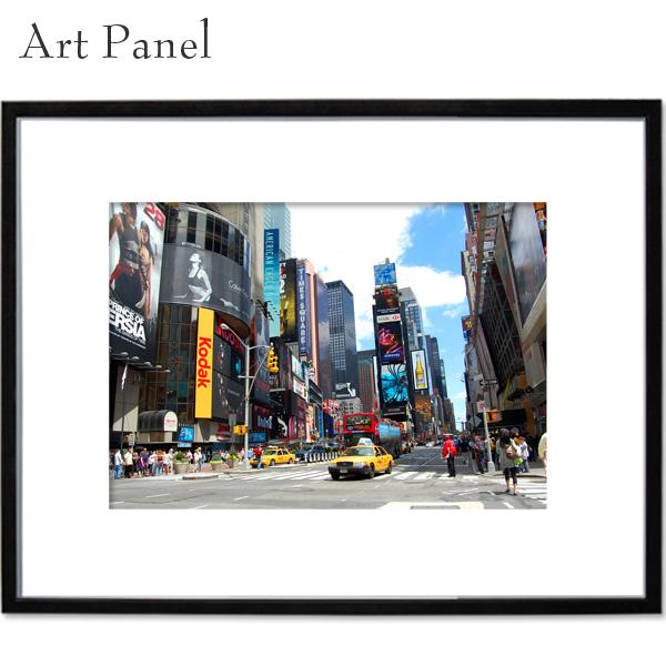 ニューヨーク アートパネル 風景 海外 街並み 壁掛け パネル a2 写真 飾り 黒フレーム 絵画 ポスター 大きい 壁面 装飾