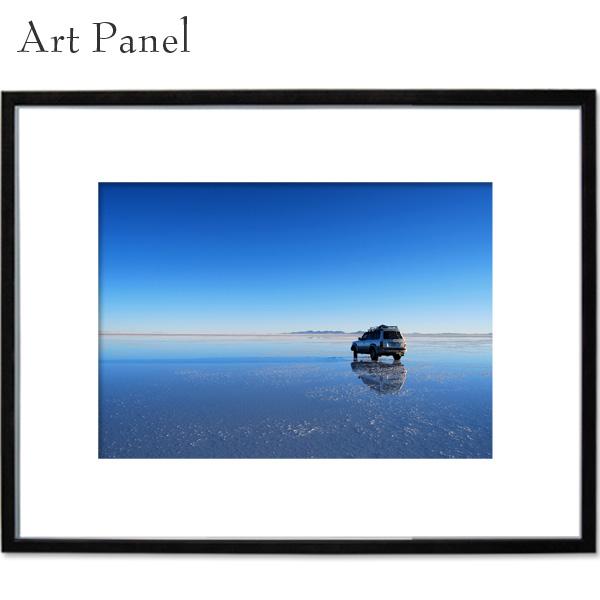 ウユニ塩湖 アートパネル 風景 壁掛けパネル a2 写真 飾り 絵画 ポスター 大きい 壁 インテリア 装飾