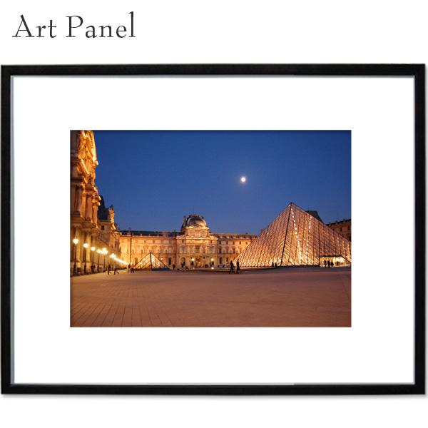 風景パネル アート 壁掛け パリ フランス paris a2 写真 飾り 絵画 ポスター 大きい 壁 インテリア 装飾